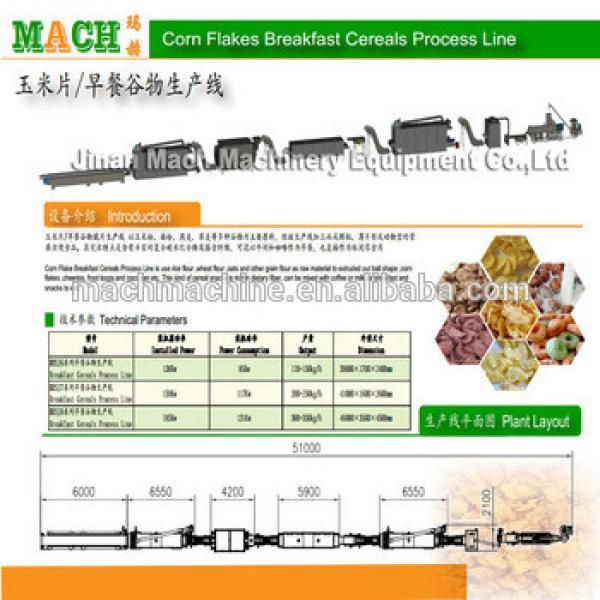 China Made Kelloggs corn flakes cereals making machines