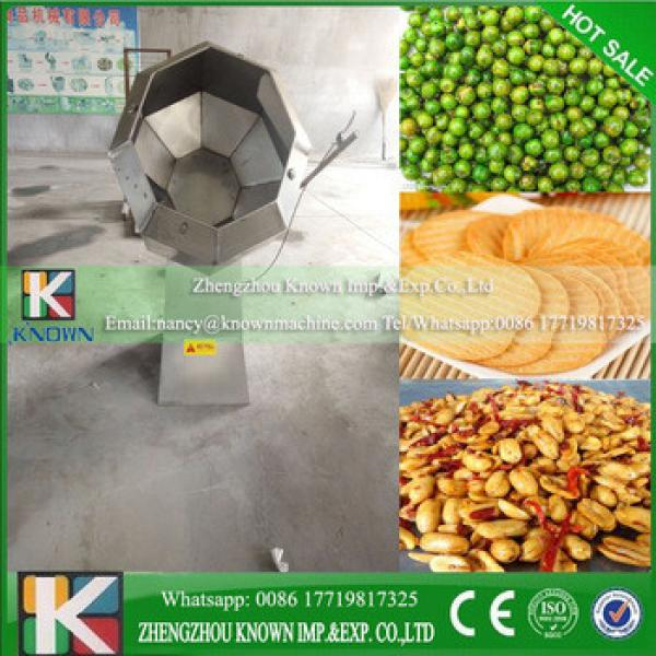 Potato Chips Flavoring Machine /potato chips making machine/Whatsapp: 0086-17719817325