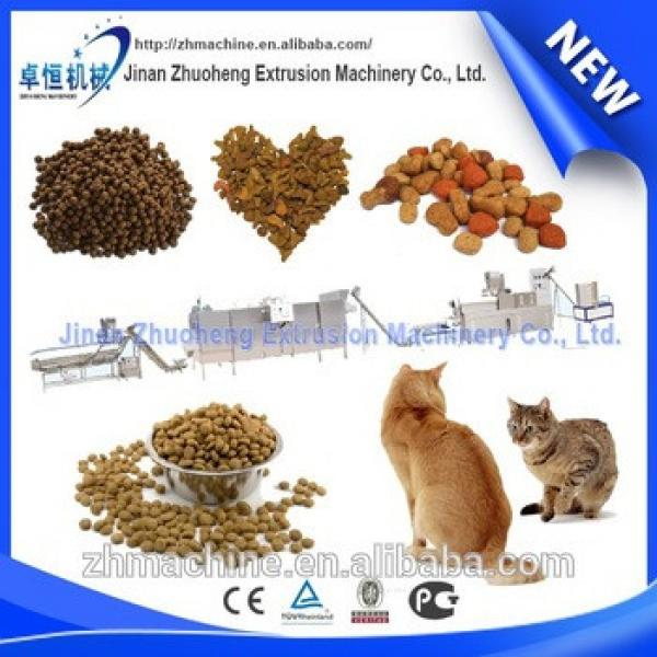 extruded birds/dog/cat food machine/production line