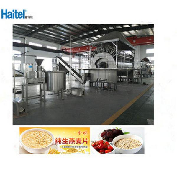Breakfast cereal extrusion production line machine