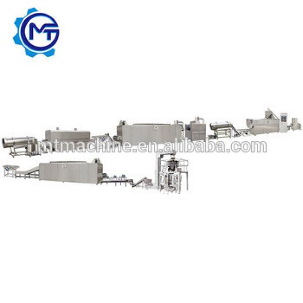 precisely engineered roasted breakfast cereals products machine