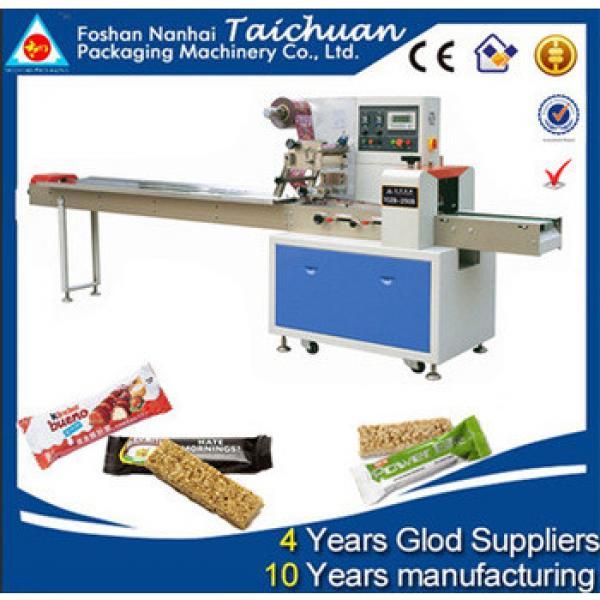 High Speed Automatic Granola Bar Packing Machine