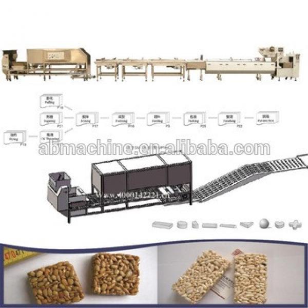 peanut candy making machine granola bar making machine