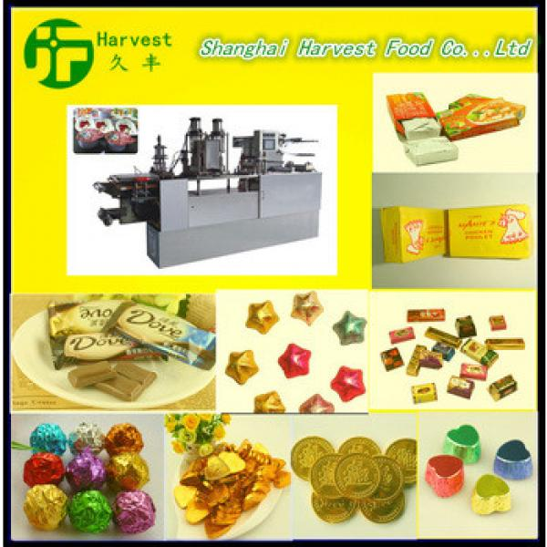 Direct Manufacturer high-end servo drive horizontal automatic pillow granola bar