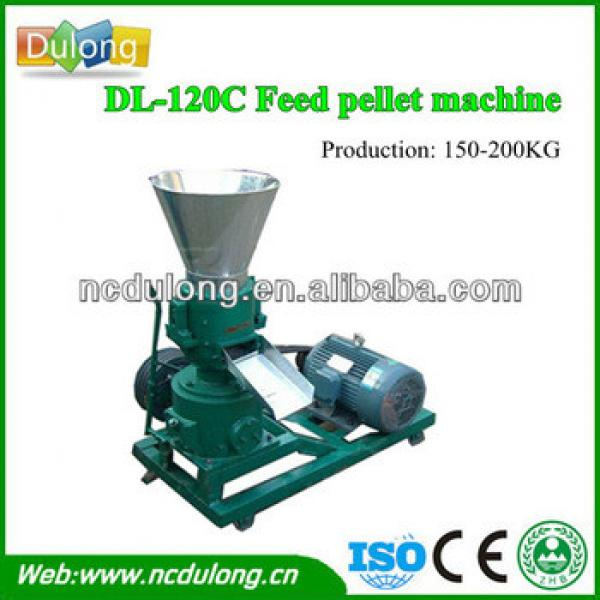 Wholesale or retail Durable steel pelletizer machine for animal feeds