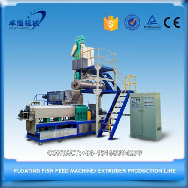Fish feed extruder /grain extruder for fodder / animal fodder machine