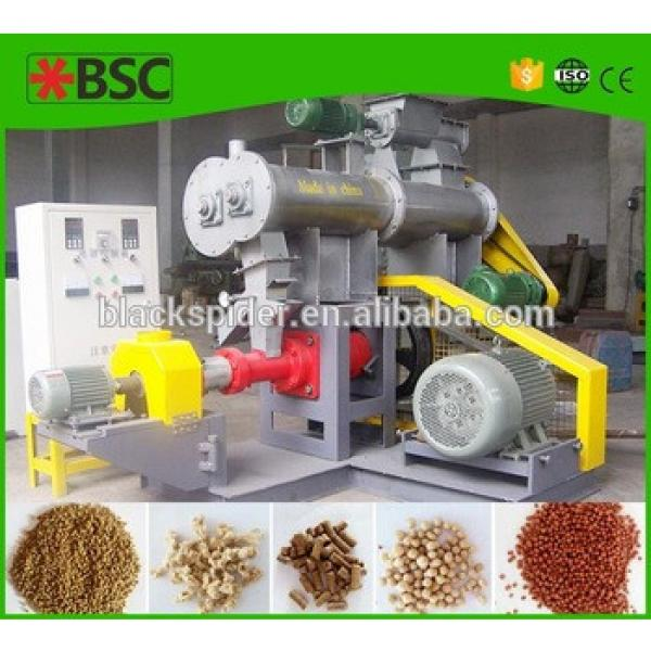 small animal fish food feed pellet machine for sale