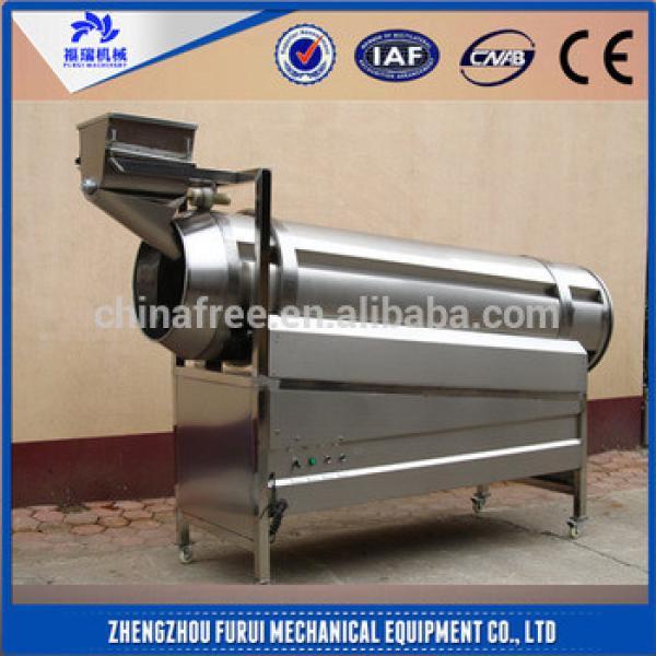 Hot Industrial granule flavoring machine/food flavor mixing machine