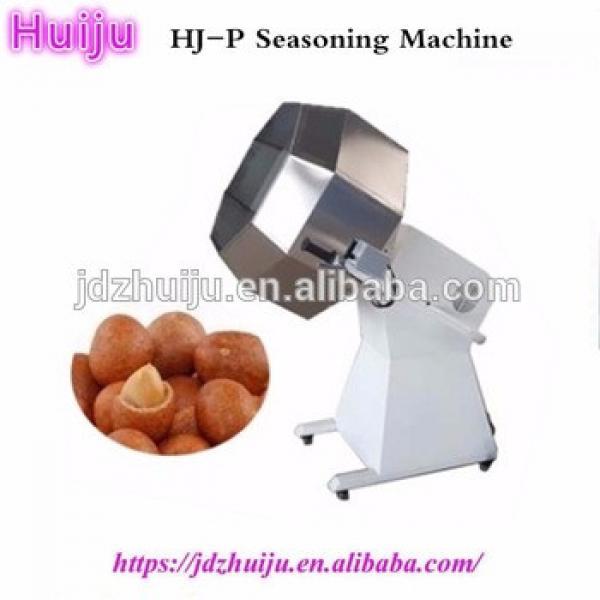 Industrial food grade stainless steel chips flavoring machine