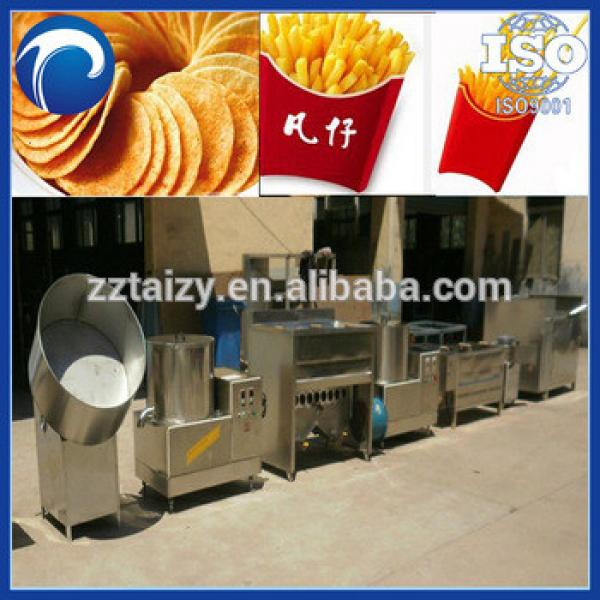 factory for sale whole line manufacturing machine to make potato chips,potato chips machine on sale 0086-13838527397