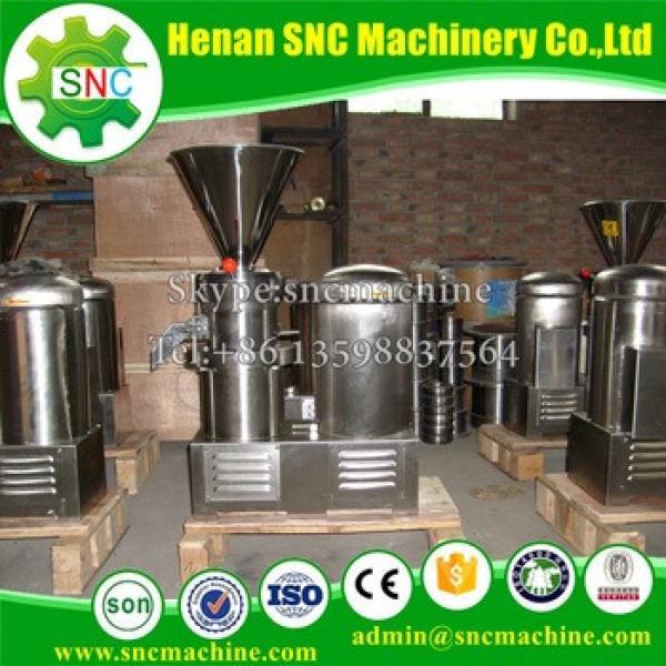 SNC Potato chips production line Best-quality potato chips making machine for sale