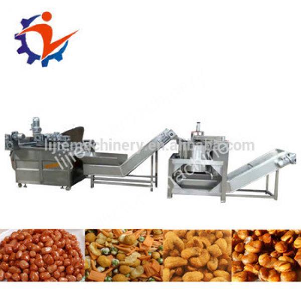 Semi-automatic Potato Chips Making Machine