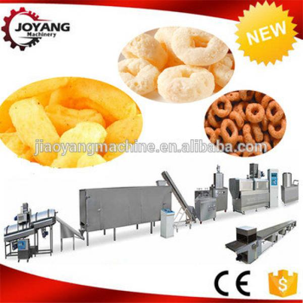 2017 hot sale China Stainless Steel Puffed Snack Maize Rice Corn Flour Cheese Balls Making Machine