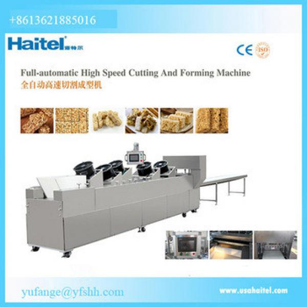 Small scale business cereal nuts granola bar pressing cutting machine