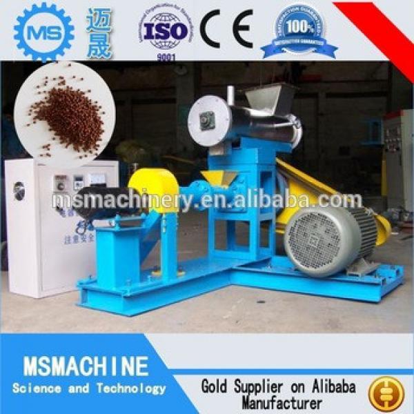 machine to make animal food/animal feed machine