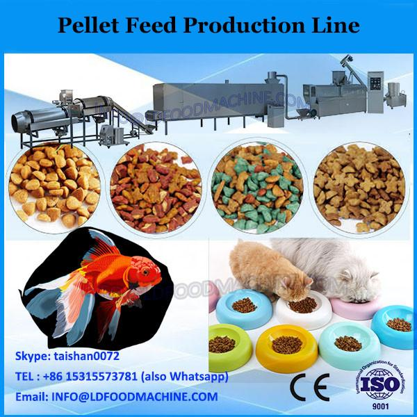 2017 high quality floating fish feed pellet production line