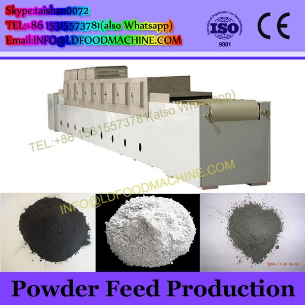 wood pellet feeder for animal feed production and grains processing