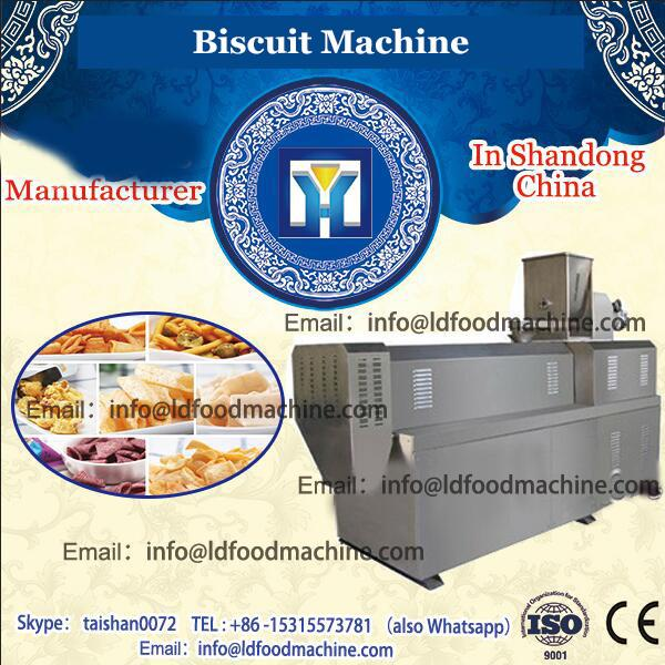 Stainless steel full automatic chocolate filling small bear biscuit machinery