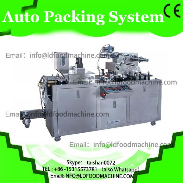 PCB SYS Auto seal and cut OPP film & Paper roll tape money packing machine