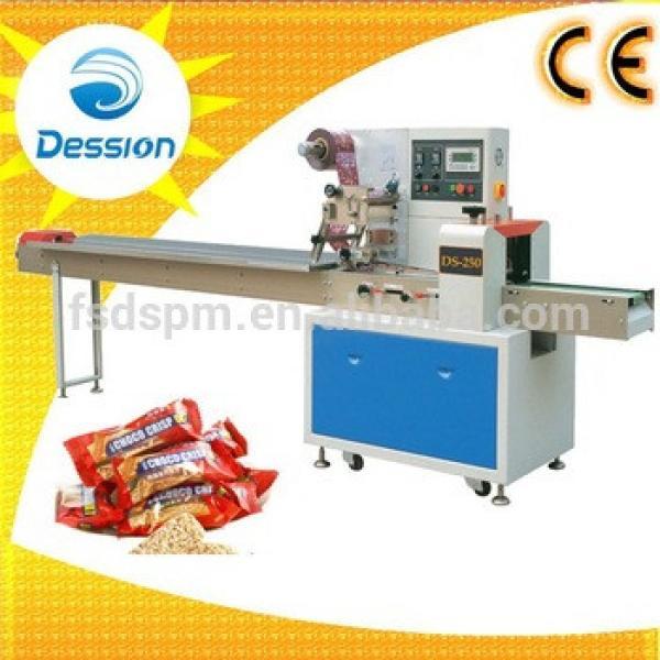 Stainless steel granola bar packing machinery