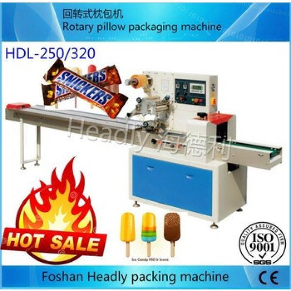 Foshan Headly automatic granola Ice cream bar horizontal pillow packaging machine price
