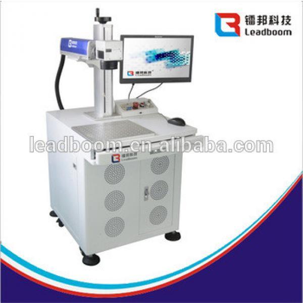 Gold Quality Alibaba China Bar Fiber Laser Marking Machine