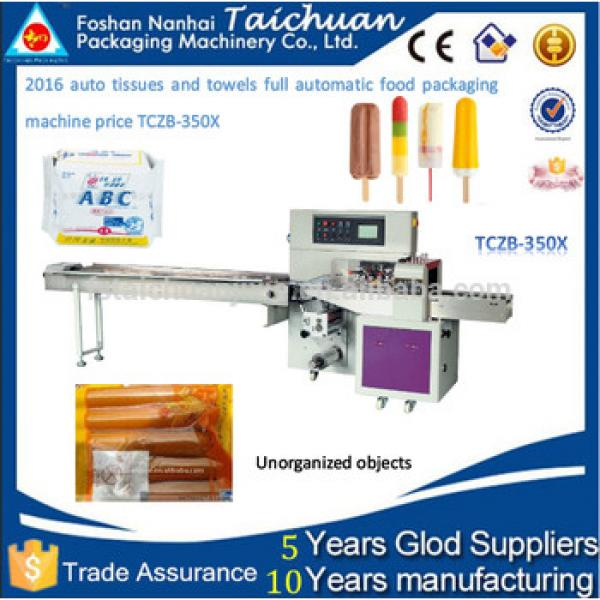 2016 auto tissues and towels full automatic food packaging machine price TCZB-350X