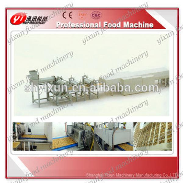 YX/CB800 China cereal bar forming machine