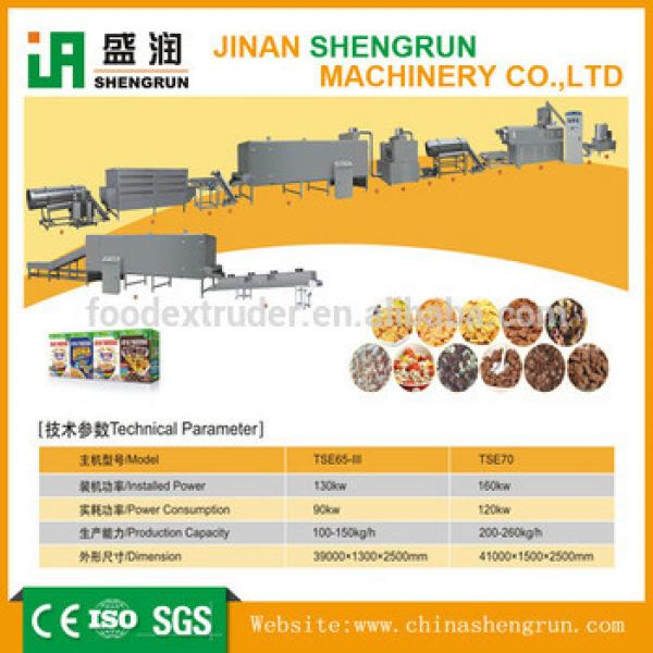 low investment Breakfast Cereals Making Machine/Breakfast Cereals Machinery