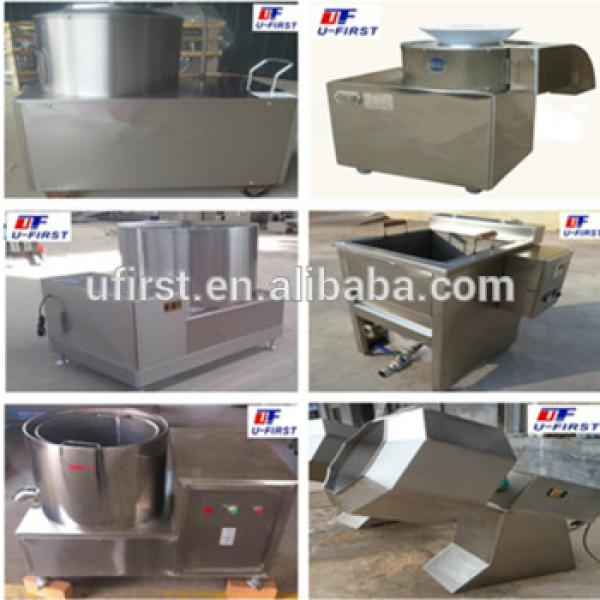 Automatic commercial french fries making machine price