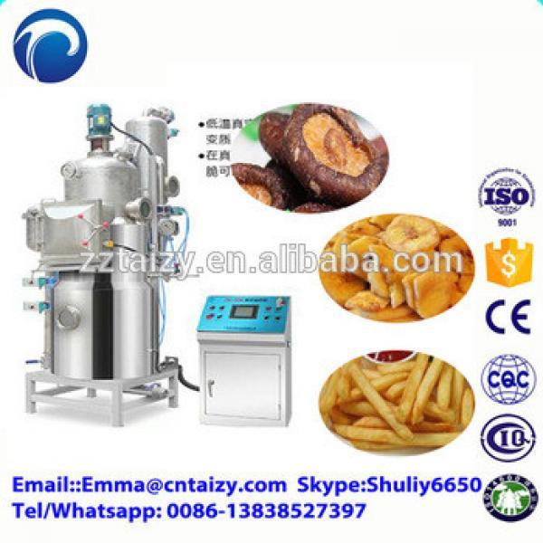 Industrial vacuum frying machine Low temperature vacuum fryer making machine Vacuum frying potato chips making machine