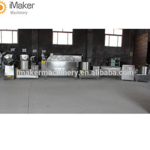 fresh potato chips french fries making machine price for factory