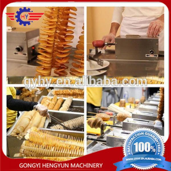 Low Noise Industrial Potato Chips Making Machine