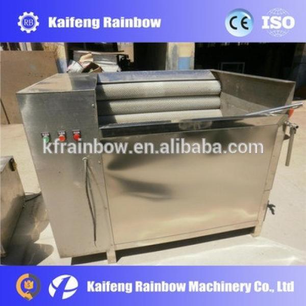 Hot Sale Good Quality carrot wash and peel machine Potato brush washing machine potato peeler potato chips making machine price