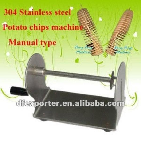 2015 Hot sale:Manual potato chips machine with 304 Stainless steel material