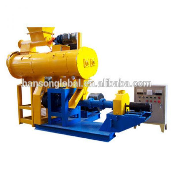 broiler goat chicken cattle poultry pellet machine animal feed pellet making machine price in bangladesh