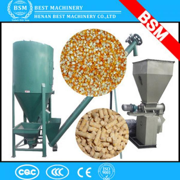 Small feed mill plant 1-2 ton per hour 250 feed mill / poultry animal feed pellet mill / feed pellet machine