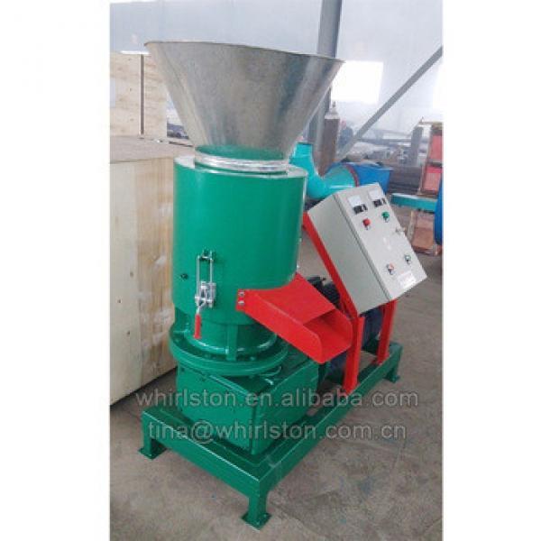 whirlston factory supplying rice husk animal feed pellet machine