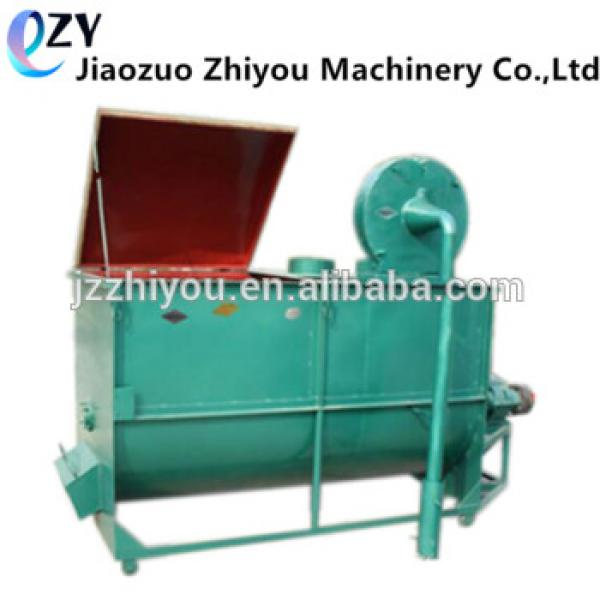 ZYCM-500 Chicken Pig Cow Sheep Cattle Poultry Animal Feed Mixer Mixing Machine (wechat: 0086 15039114052)