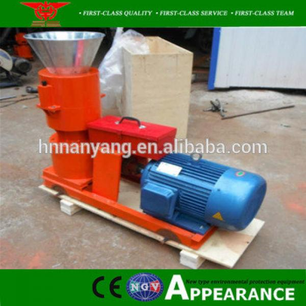 animal feed pellet making machine for cheap price quality gurantee