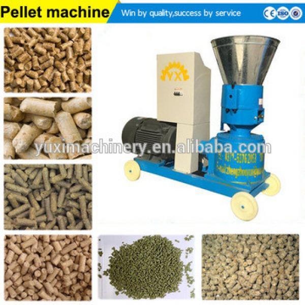 Animal feed pellet making machine|Feed pellet machine price