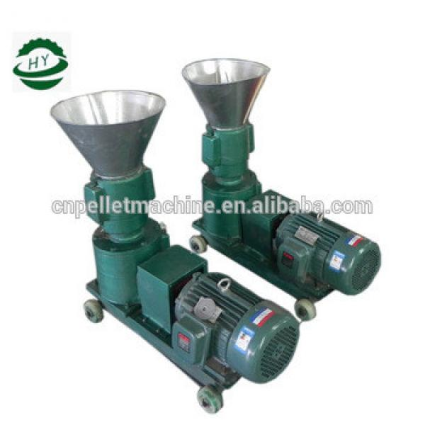 shandong high quality feed pellet machine for animal feed/feed pellet mill