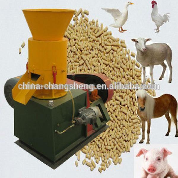 CS animal feed pellet machine