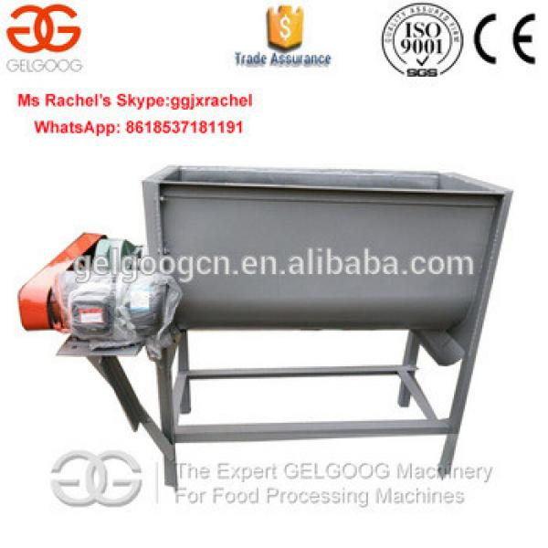 Automatic Animal Feed Mixing Machine