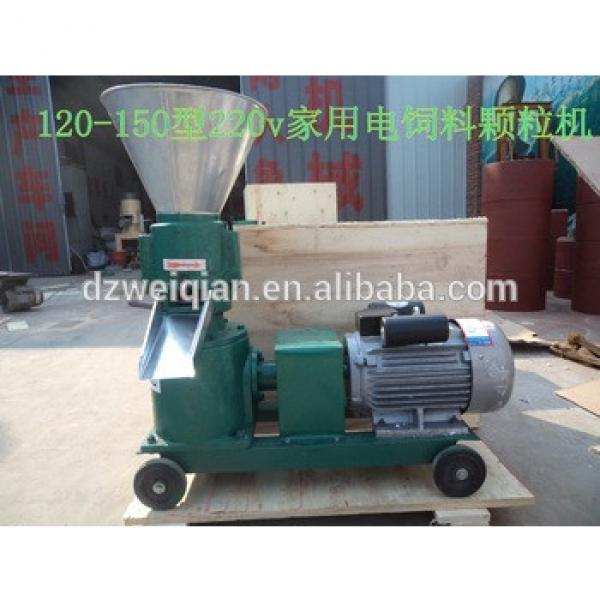 Factory price high quality animal feed pellet machine, poultry pellet feeder machine, pellet machine price