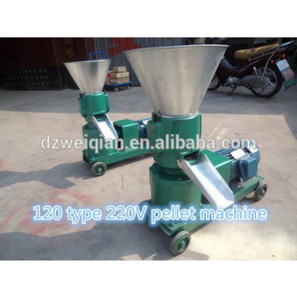 WQ-120 animal feed pellet machine/pellet machine/pellet machine price