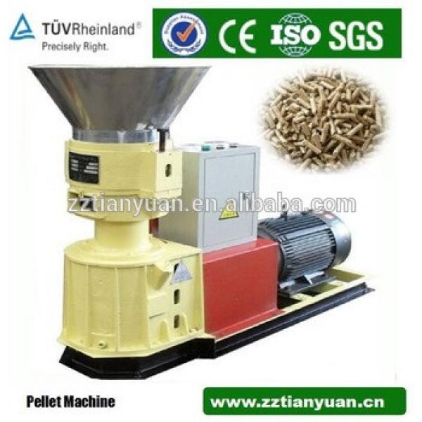Flat-die CE approved animal feed pellet machine for sale