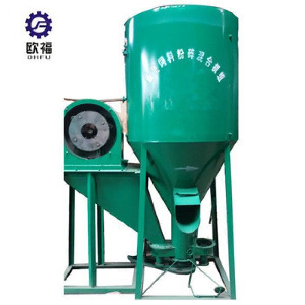 Large capacity animal fodder machine for sale mixing machine animal feed