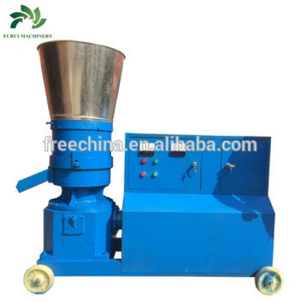 High performance animal feed pellet machine for ducks/sheep pellet press machine