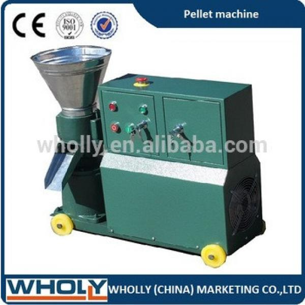 Big factory pellet machine/animal feed pellet machine/chicken feed pellet machine